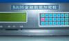 江南天安,江南歌盟金融加密机开发手册